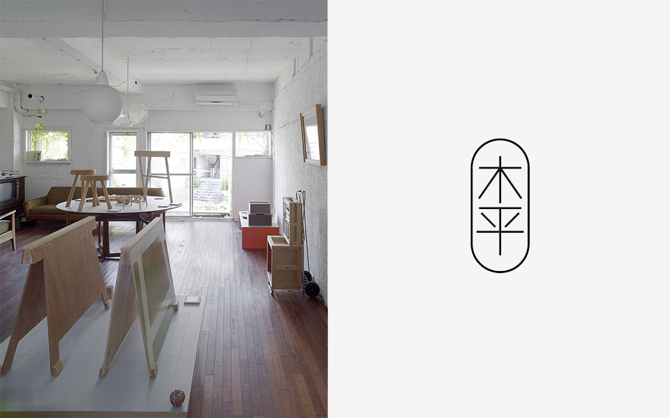 contemporary design lovers this way by mediasurf communications inc